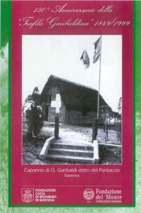 capgari99-f